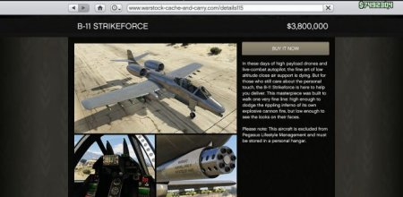 B-11 Strikeforce en DJ Dixon arriveren in Los Santos