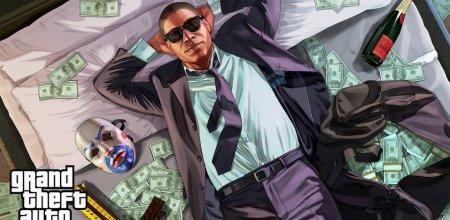 GTAO: Bonussen en kortingen (18/09 - 24/09)