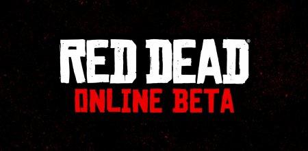 Red Dead Online aangekondigd