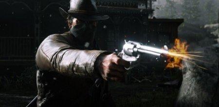 LEAK: Red Dead Online screenshot