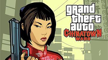 chinatown wars carousel