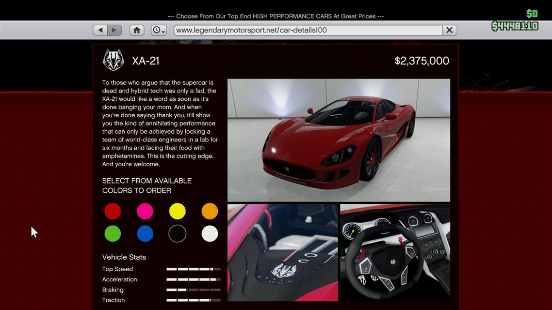 AX-21 GTA Online